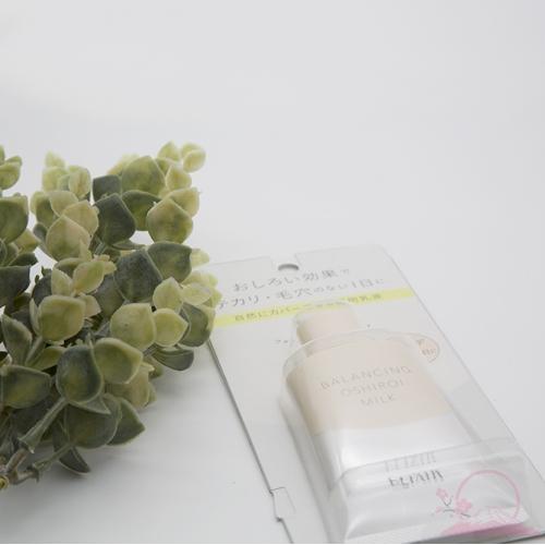 【直邮】日本ELIXIR怡丽丝尔新款水油平衡控油防晒35g