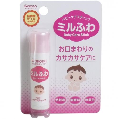 【批发】日本WAKADO和光堂儿童保湿润唇膏滋润温和补水5g