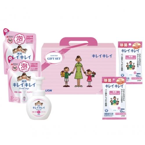 【批发】日本Lion狮王婴幼儿童宝宝泡沫洗手液植物除菌消毒杀...