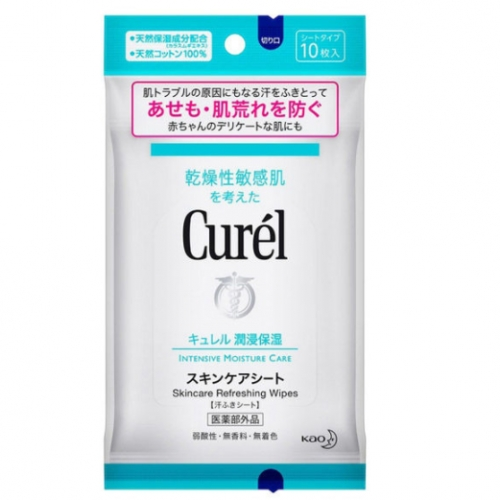 【批发】日本CUREL珂润敏感肌无添加立体护肤湿巾10枚