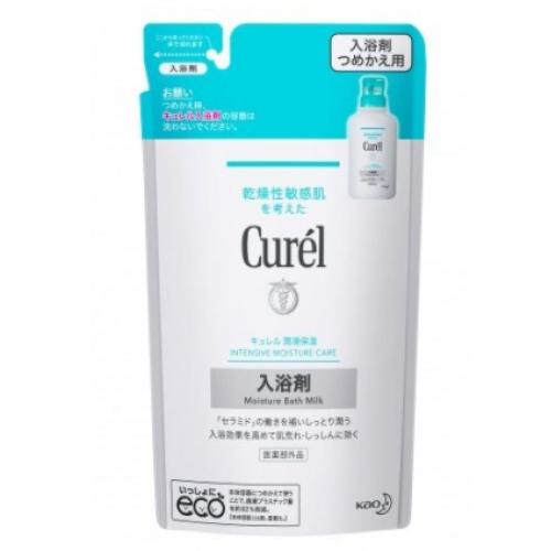 【批发】日本Curel珂润洗面奶氨基酸洗面奶360ml
