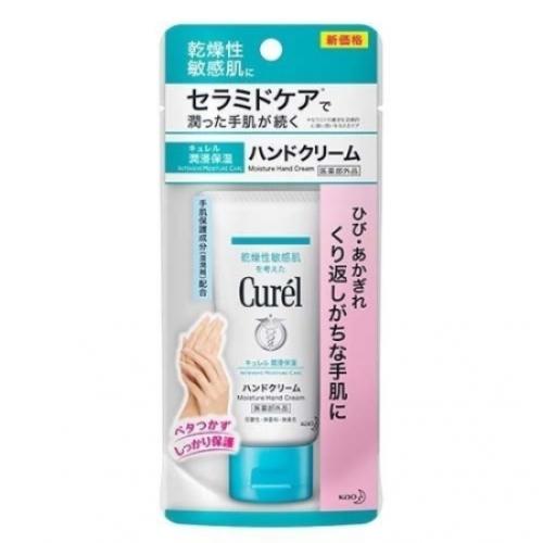 【批发】日本Curel珂润补水保湿护手霜50g