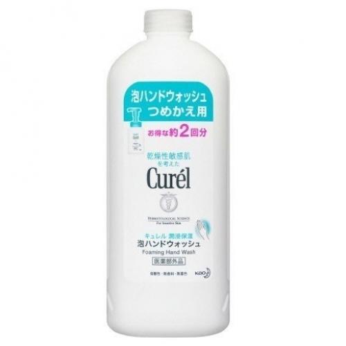 【批发】日本CUREL珂润无添加保湿泡沫型洗手液450ml