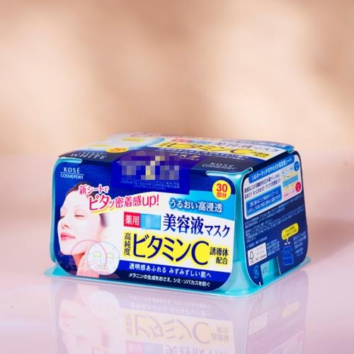 【保税江阴仓】日本kose高丝抽取式面膜蓝色30片装