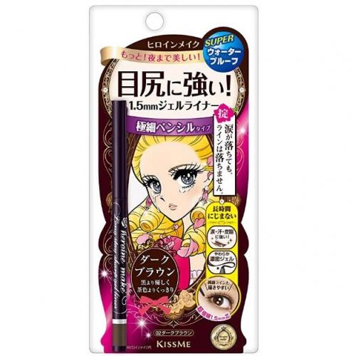 【保税】日本KISSME奇士美眼线胶笔02深棕色
