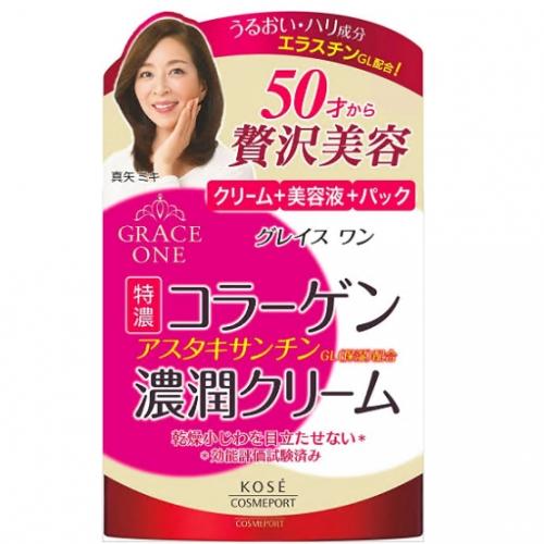 【批发】日本KOSE高丝grace one胶原蛋白保湿抗皱3...