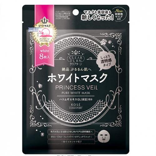 【批发】日本Kose高丝公主面纱面膜滋润亮白保湿8片