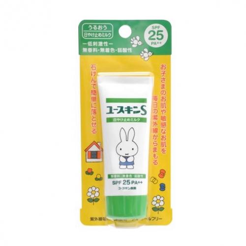 【批发】日本YUSKIN悠斯晶敏感肌用隔离霜儿童可用SPF2...