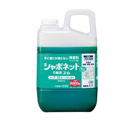 【批发】日本洗手液2.7L