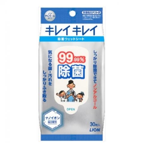 【批发】日本LION狮王手足餐具无酒精99.99%消毒除菌湿...