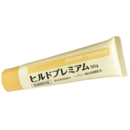 【批发】日本stayfree防干裂保湿润肤膏50g