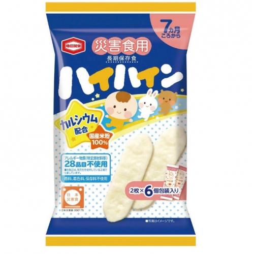 【批发】日本龟田制果宝宝婴幼儿童营养辅食无添加磨牙7个月米饼...