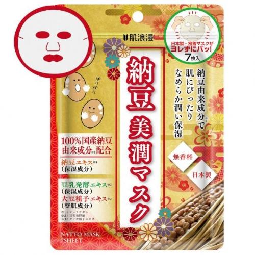 【批发】日本肌浪漫纳豆美润面膜7片