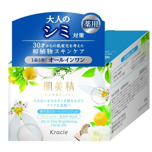 【批发】日本Kracie肌美精润白五效合一保湿啫喱面霜防皱嫩...