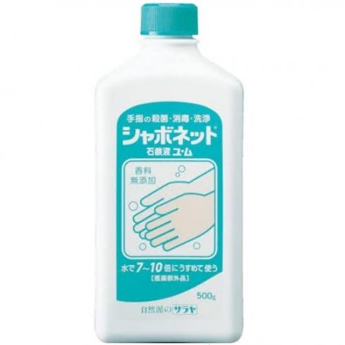 【批发】日本Shavonet消毒液杀菌抑菌消毒洗手液500g