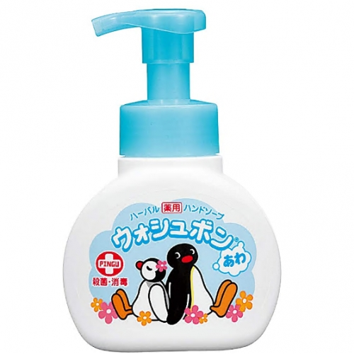 【批发】日本SARAYA WASH VON草本药用泡沫洗手液...