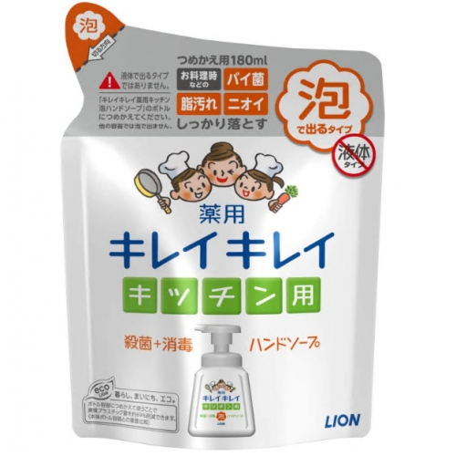 【批发】日本LION狮王厨房去油污去腥泡沫液体洗手液替换装1...