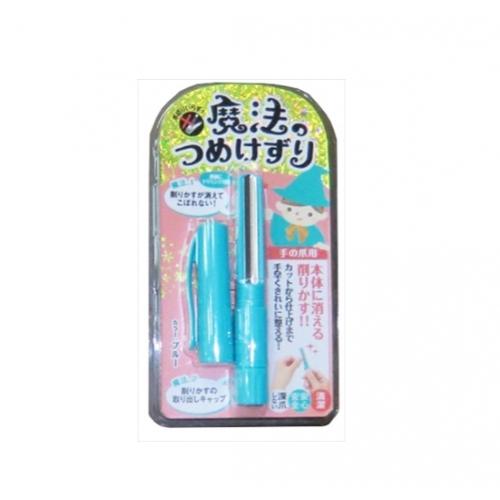 【批发】日本魔法指甲剪刀蓝色
