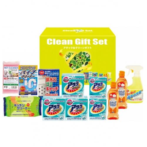 【批发】日本KAO花王酵素洗衣液衣物清洁剂套装KAG-40