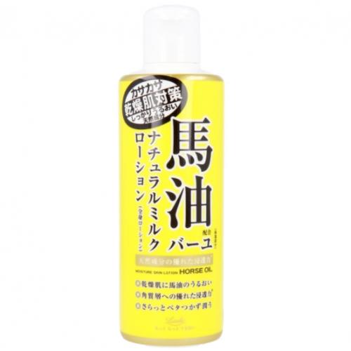 【批发】日本LOSHI乐丝马油身体乳保湿滋润200ml