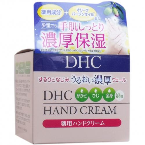 【批发】日本DHC浓厚保湿护手霜120g