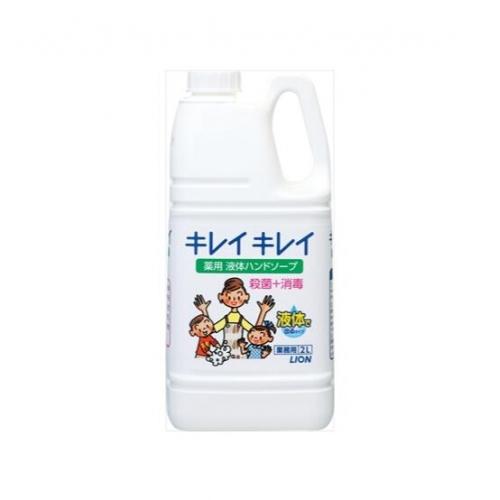 【批发】日本LION狮王杀菌消毒温和洗手液2L