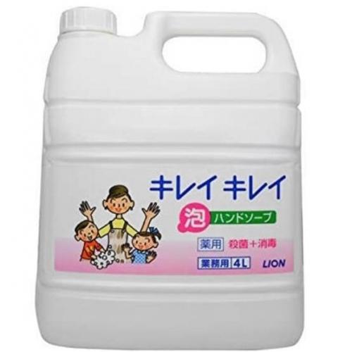 【批发】日本LION狮王泡沫洗手液4L