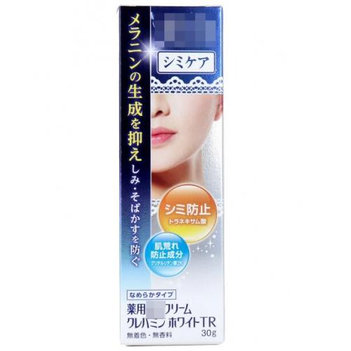 【批发】日本协和新药药用焕白面霜30g