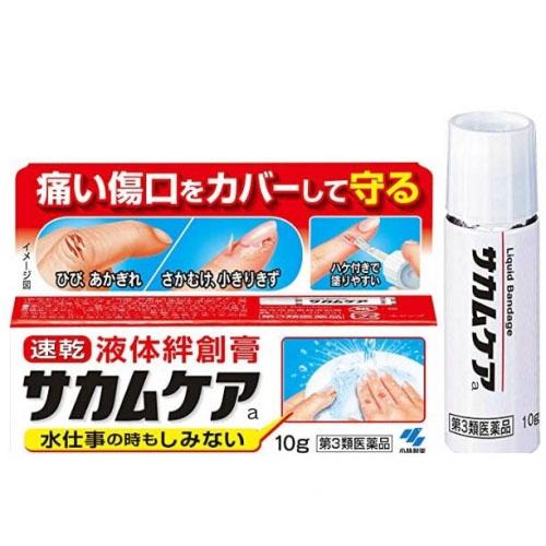 【保税】日本小林液体创可贴10g