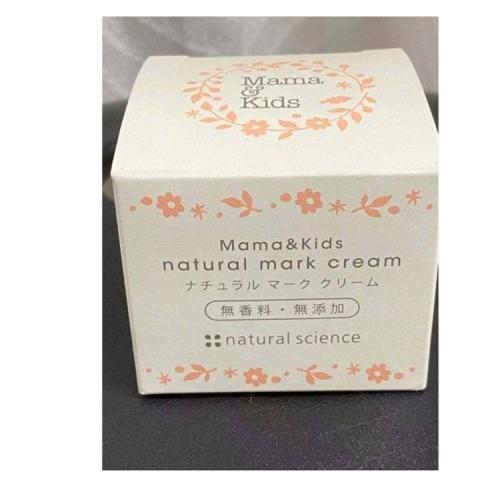 【直邮】日本MamaKids防妊娠纹身体护理乳液30g