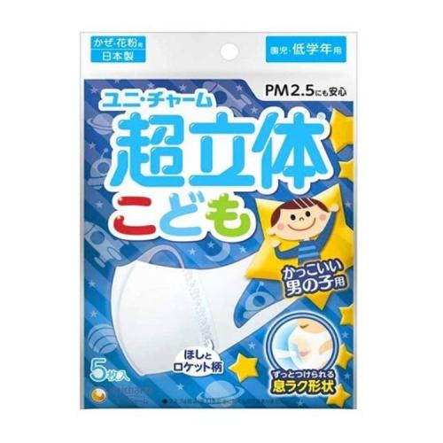 【直邮】日本Unicharm尤妮佳超立体夏季薄款透气口罩5枚...