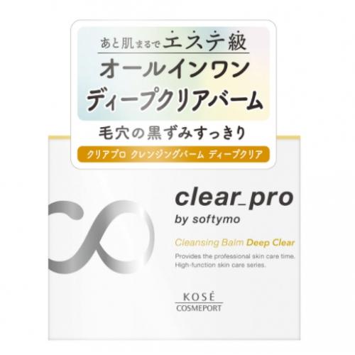 【批发】日本KOSE高丝卸妆膏90g