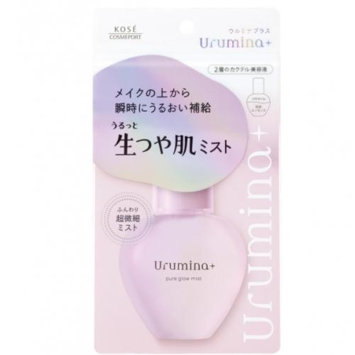 【批发】日本KOSE高丝光泽滋润化妆水70ml