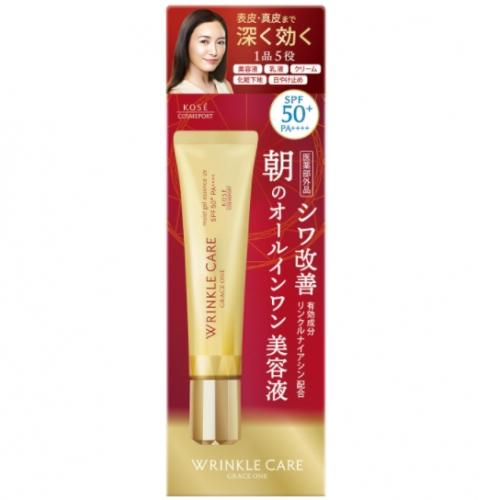 【批发】日本KOSE高丝提拉紧致乳霜40g