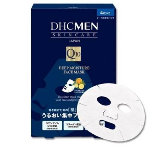 【直邮】日本DHC男士深层保湿面膜清爽保湿补水面贴膜19ml...