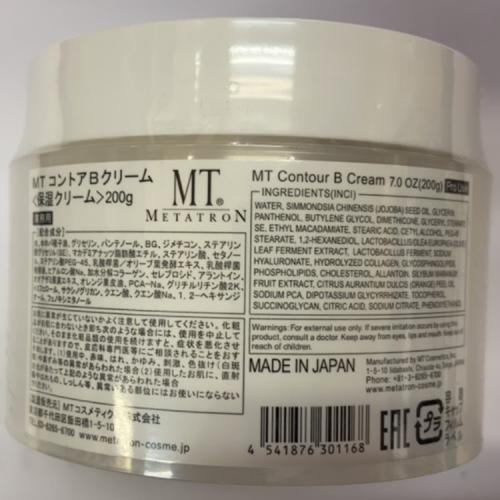 【直邮】日本MT METATRON保湿滋润护肤霜业务专用20...