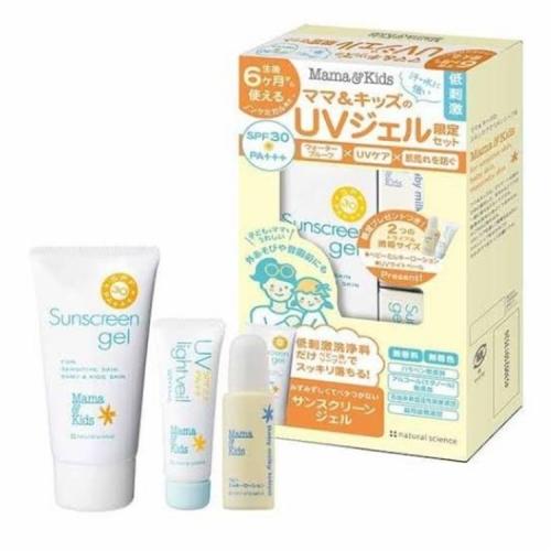 【直邮】日本MamaKids隔离啫喱婴幼儿可用限定套装UV ...