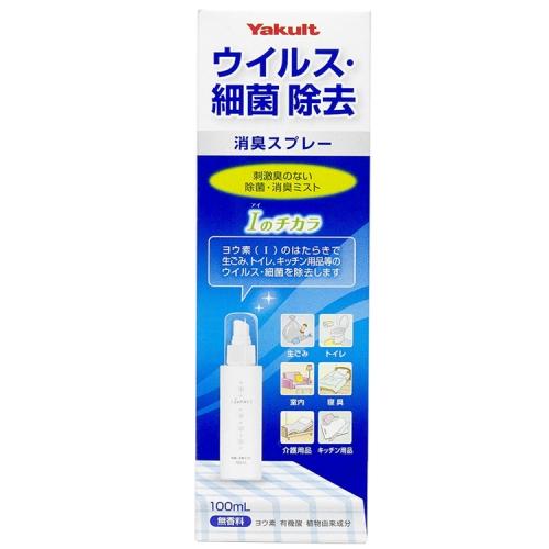 【直邮】日本Yakult爱的力量除菌除臭喷雾杀菌消毒神器10...