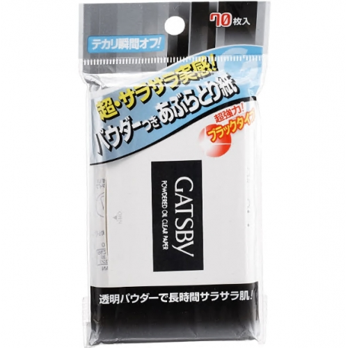 【批发】日本GATSBY杰士派清爽粉末吸油纸70张