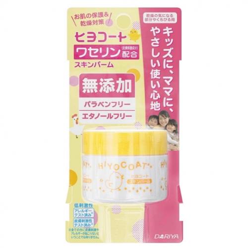 【批发】日本Dariya塔丽雅宝宝儿童保湿滋润护肤霜25g