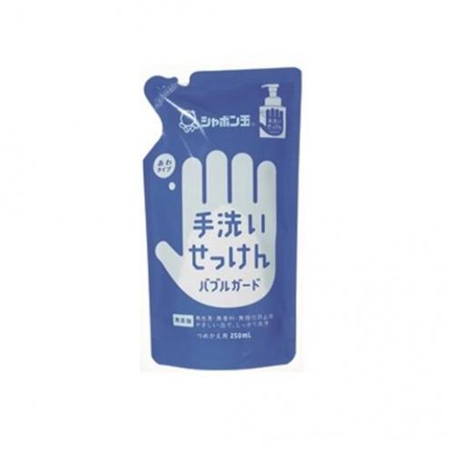 【批发】日本泡泡洗手液替换装250ml