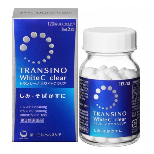【直邮】日本TRANSINO第一三共WHITE C肌肤清透活...