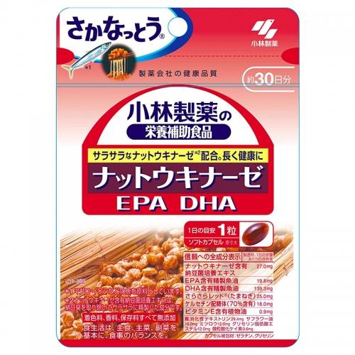 【直邮】日本KOBAYASHI小林制药纳豆激酶素EPA+DH...