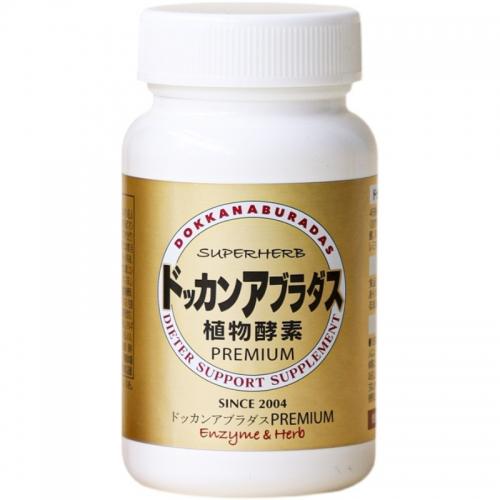 【直邮】日本DOKKAN植物酵素香槟金180粒