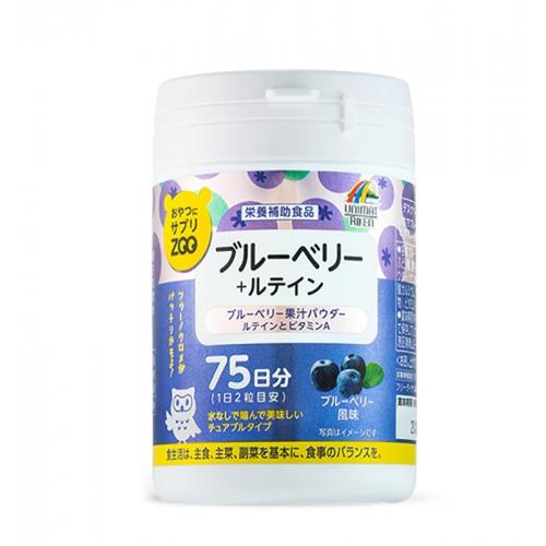【直邮】日本Unimat ZOO咀嚼片蓝莓叶黄素缓解眼部疲劳...
