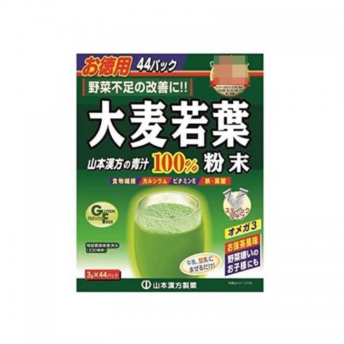 【直邮】日本山本汉方大麦若叶青汁膳食纤维清肠排宿代餐粉3g*...