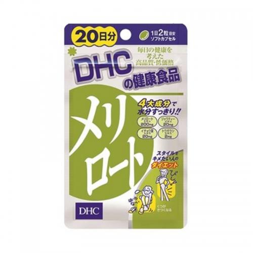【直邮】日本DHC蝶翠诗成人瘦腿纤体纤腰下半身轻身片40粒/...