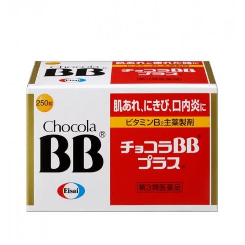 【直邮】日本Chocola BB Plus美肌丸VB缓解疲劳...