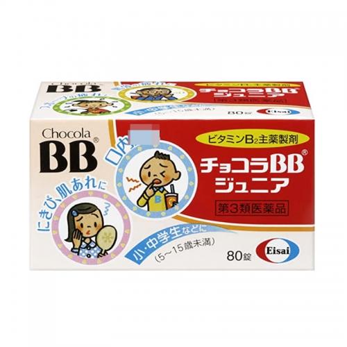 【直邮】日本Chocola BB儿童补充维生素B族片80粒