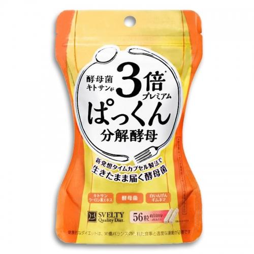 【直邮】日本Svelty丝蓓缇3倍糖质分解酵母酵素分解56粒